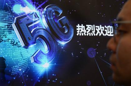 5G en China