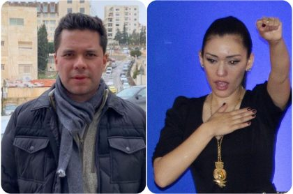 Luis Carlos Velez y  Adriana Salvatierra
