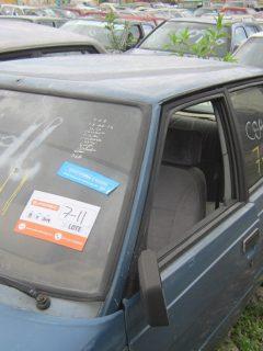 Abren subasta de carros abandonados en Bogotá, pero no para manejarlos ni desguazarlos