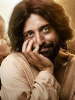 'La primera tentación de Cristo' de Netflix