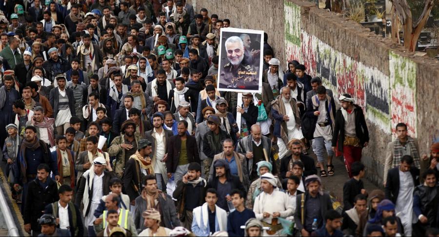 Funeral Qasem Soleimaní en Irán.