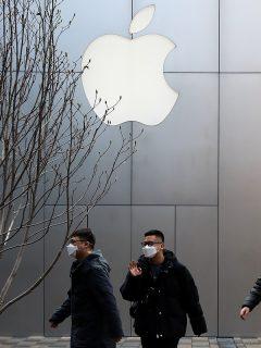 Sede Apple China