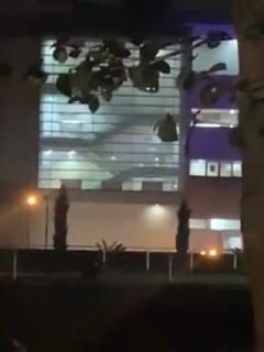 Explosión Villa Deportiva