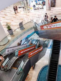 Centros comerciales, imagen de referencia.