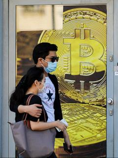 Precio de bitcoin podría dispararse este martes 12 de mayo.