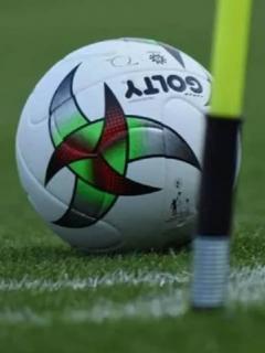 Balón del fútbol profesional colombiano