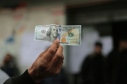 Dólar, imagen de referencia.
