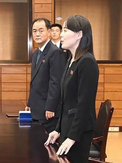 Negociaciones de Corea del Norte y Corea del Sur