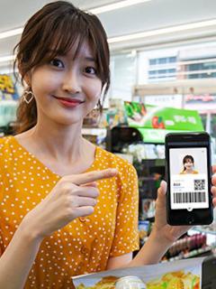 Mujer-pase-digital