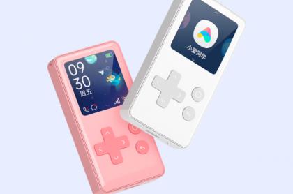 Qin AI Phone