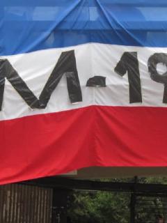 Imagen que ilustra nota de la Alcaldía de Bogotá, que no construirá monumento a paz con M-19