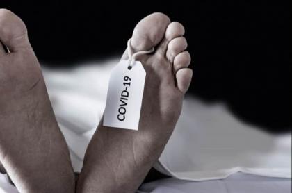 Imagen que ilustra información sobre campaña contra COVID-19 en Caldas