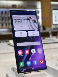 Hay rumores sobre la posibilidad de que Samsung venda su Galaxy s21 sin audífonos ni cargador.