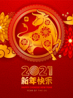 Imagen de año nuevo chino 2021: Buey