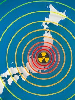 ¿Por terremoto en Tokio, hay alerta de tsunami?