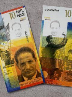 Billete de 10.000 pesos en honor a Jorge Eliecer Gaitán, que no circuló