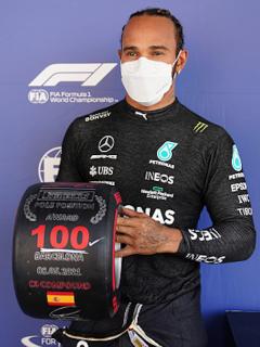 Lewis Hamilton logra su 'pole' número 100 para el premio de España en F1