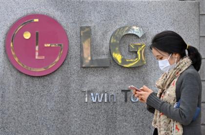 LG dejó de fabricar teléfonos celulares y sale de ese mercado