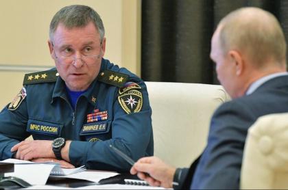 Imagen del ministro ruso que murió mientras le salvaba la vida a un ciudadano