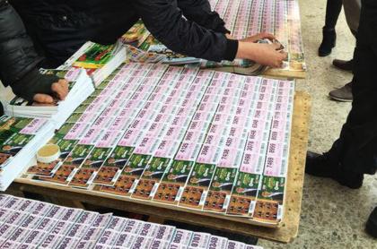 Qué lotería jugó anoche; resultados de loterías de Boyacá y Cauca, septiembre 11. Imagen de referencia.