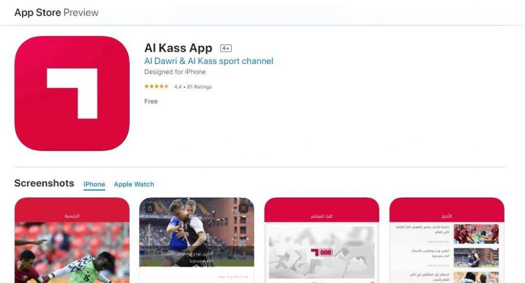 Captura de pantalla App Store