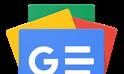 google new simg